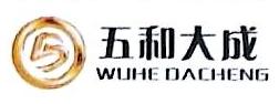 云南五和大成电子科技有限公司 最新采购和商业信息