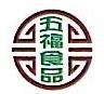 苏州五福食品有限公司 最新采购和商业信息