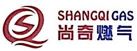 廊坊市尚奇燃气技术有限责任公司 最新采购和商业信息