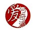 武汉爱与奇迹文化传播有限责任公司 最新采购和商业信息