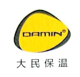辽宁大民保温防腐材料制造有限公司 最新采购和商业信息