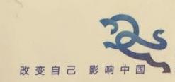 四川恒信远大投资集团有限公司 最新采购和商业信息