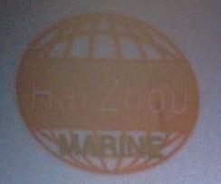嵊泗海舟船舶服务有限公司 最新采购和商业信息
