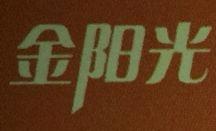 徐州金阳光食品有限公司 最新采购和商业信息