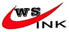 东莞市威视凌科网络有限公司 最新采购和商业信息