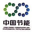 中节能绿碳生物科技有限公司 最新采购和商业信息