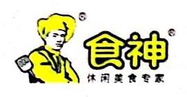 湛江市麻章区鼎盛食品有限公司 最新采购和商业信息
