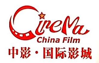 成都中影电影城管理有限公司 最新采购和商业信息