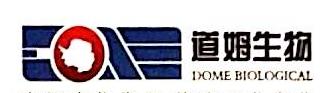 山东道姆海洋生物科技有限公司 最新采购和商业信息