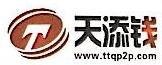 广东天添钱创业投资有限公司 最新采购和商业信息