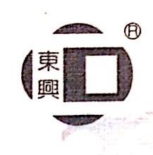 沈阳市东兴木业有限公司