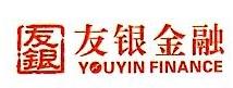 深圳友银金融服务有限公司 最新采购和商业信息