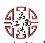 天津徽商故里餐饮管理有限公司 最新采购和商业信息