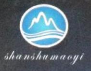 兰州山水建材有限公司 最新采购和商业信息