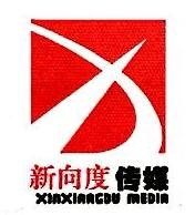 昆明新向度传媒有限公司 最新采购和商业信息