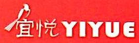 安徽宜悦工程机械零部件有限公司 最新采购和商业信息