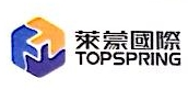 深圳莱蒙投资控股有限公司 最新采购和商业信息