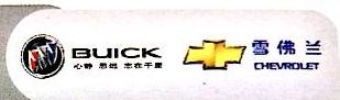 天水天合嘉悦汽车销售服务有限公司 最新采购和商业信息