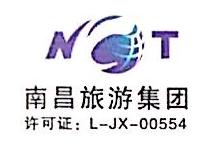 南昌滕王阁国际旅行社有限公司 最新采购和商业信息