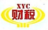 深圳市鑫元成财税咨询有限公司 最新采购和商业信息