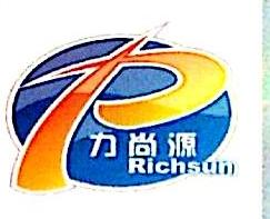 深圳市力尚源电子技术有限公司 最新采购和商业信息