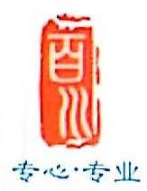 苏州市百川货运有限公司 最新采购和商业信息