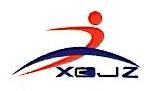 安新县仙登杰足鞋业有限公司 最新采购和商业信息