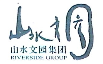 北京山水文园金海湖旅游开发有限公司 最新采购和商业信息