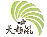 博罗县天极五金电子有限公司 最新采购和商业信息