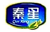 新疆秦星实业投资有限公司 最新采购和商业信息