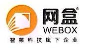 深圳智汇合科技有限公司 最新采购和商业信息