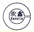 杭州坎鑫金属制品有限公司 最新采购和商业信息