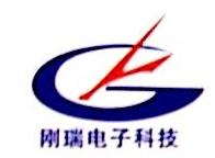 昆山刚瑞电子科技有限公司 最新采购和商业信息