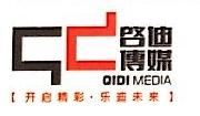 江苏启迪传媒有限公司 最新采购和商业信息