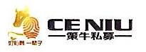 上海策牛资产管理有限公司 最新采购和商业信息