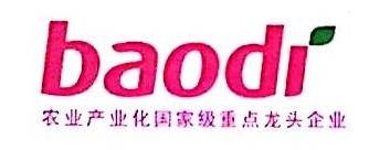 安徽宝迪肉类食品有限公司 最新采购和商业信息