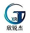 成都欣锐杰商贸有限公司 最新采购和商业信息