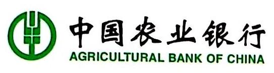 中国农业银行股份有限公司武汉博物馆支行 最新采购和商业信息