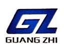 广州广芝电梯有限公司 最新采购和商业信息