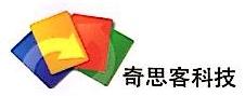 北京奇思客网络科技有限公司