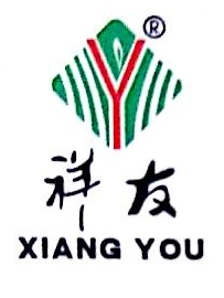 福州祥友茶业有限公司 最新采购和商业信息