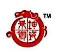 景德镇健坤瓷业有限公司 最新采购和商业信息