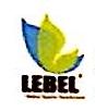 新疆乐贝尔贸易有限公司 最新采购和商业信息
