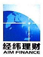 深圳市经纬理财投资管理有限公司