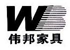 深圳市伟邦猛牛家具有限公司 最新采购和商业信息