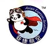 亚捷通用航空无锡有限公司 最新采购和商业信息