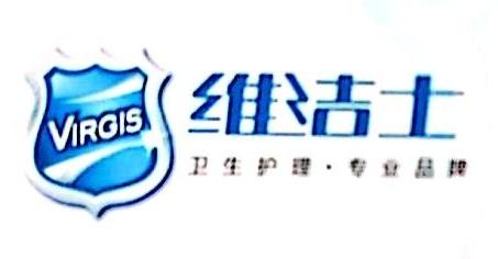 南宁维洁士生物技术有限公司 最新采购和商业信息