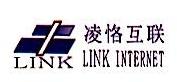 广州凌恪互联网科技有限公司 最新采购和商业信息
