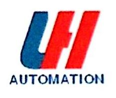 鞍山蓝海自动化系统工程有限公司