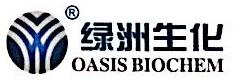 广东达元绿洲食品安全科技股份有限公司 最新采购和商业信息